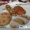 ベーカリー&カフェ パサージュ - 料理写真:【2016/06 訪問】