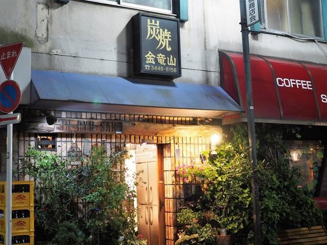 https://tabelog.ssl.k-img.com/restaurant/images/Rvw/51900/640x640_rect_51900690.jpg