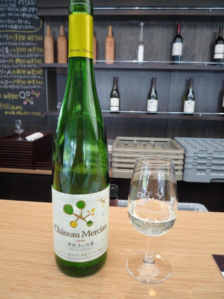メルシャン ワインギャラリー