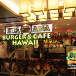 クアアイナ - 外観写真:ハワイのノースショアの小さな田舎町ハレイワで生まれたハンバーガー店です。