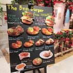クアアイナ - 外観写真:メニューの中からハワイでも食べた事のあるチーズバーガーのセット1218円を注文してみました。