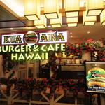 クアアイナ - 外観写真:お店はソラリアプラザの7階にあります。