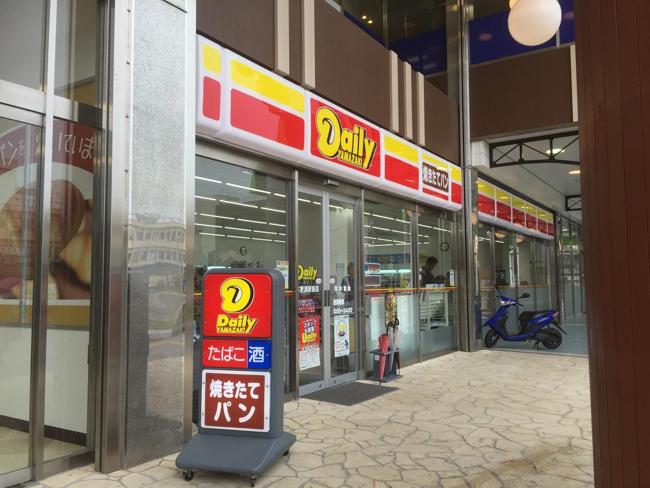 デイリーヤマザキ 木更津駅前店