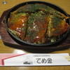でめ金 - 料理写真:豚玉 そば入り 790円 (2016.4)