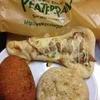 ピーターパンジュニア - 料理写真:カレーパン、エリンギクリスピー、クワトロ塩チーズパン