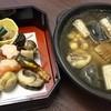 かわら林 - 料理写真:松原すっぽんこーす 京懐石+すっぽんん料理