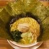 横浜らぁめん 桜花 - 料理写真:ラーメン670円麺硬め。海苔増し100円。