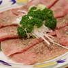 金竜山 - 料理写真:上タン塩