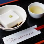 Hamadaya - 料理写真:胡麻豆腐