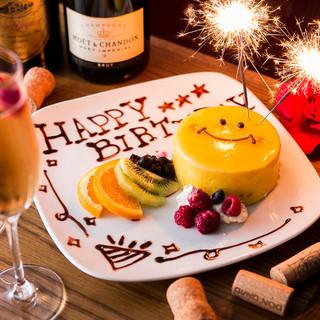 誕生日や記念日など大切な日にご来店でデザートプレート無料♪