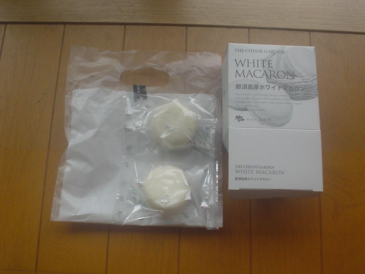 チーズガーデン五峰館 東武大田原店