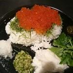 grow - いくら丼