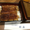 川庄 - 料理写真: