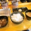 青海波 - 料理写真:ライス 味噌汁 タレ 天つゆ