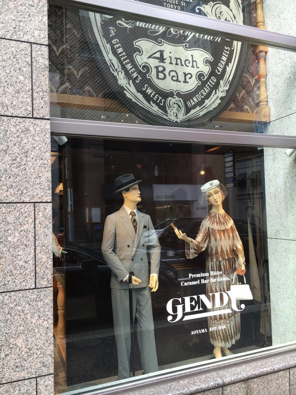 GENDY 南青山本店