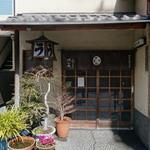 はし本 - 入口