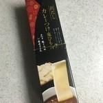 51952134 - 鶏だしカレーつけ鬼ひも川 1人前 810円(税込)
