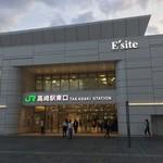51952175 - JR高崎駅2階 イーサイト高崎内にあるお土産屋さんです