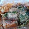 日の出 - 料理写真:台付き肉玉そば+油 ¥700 テイクアウトはプラス¥10で容器代