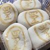 四里餅商事 大里屋 - 料理写真:四里餅5個