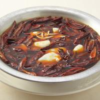 四川風 魚の唐辛子煮込み(水煮魚)
