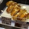 一之宮cafe - 料理写真:串バームブリュレ 303円