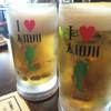 名鉄 太田川駅前 大衆酒場 サンヂカラ - ドリンク写真:
