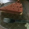 萱刈窪 - 料理写真:チョコタルト