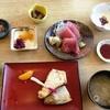 三崎館支店 香花 - 料理写真:まぐろ味噌漬け焼き御膳