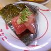 スシロー - 料理写真:手巻とろ鉄火税込み¥194