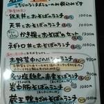 52000900 - 平日ランチメニュー