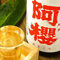 ●美味い魚と日本酒●