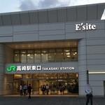 52007896 - 2016年6月。JR高崎駅2Fの「群馬いろは」さんでお土産購入。