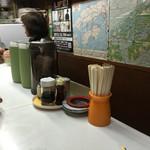 あずま - あずま(岡山県倉敷市阿知)店内カウンター