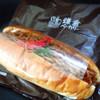 鎌倉ベーカリー - 料理写真: