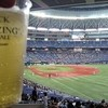 京セラドーム大阪 - ドリンク写真:
