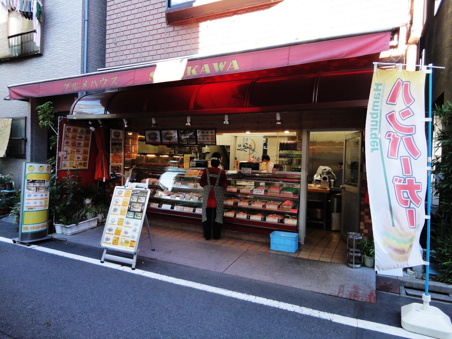 グルメハウスSekikawa