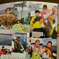 【つり丸】掲載常連!釣り師が営むお店です♪