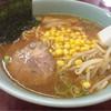ラーメンつくも - 料理写真:味噌ラーメン  600円