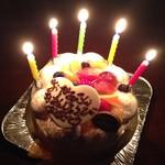 ホームメイドケーキ アンジェ -