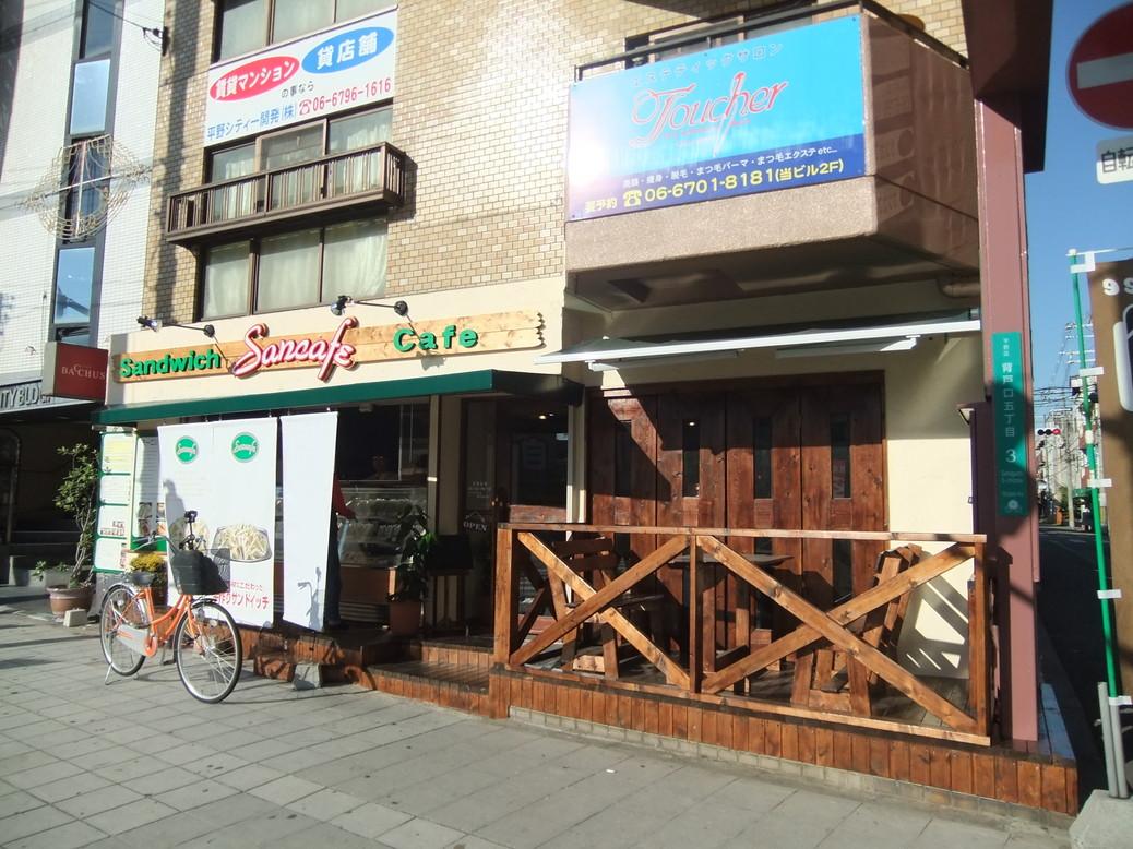 サンカフェ 平野店