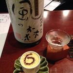 日本酒スタンド 酛 - 2016.6