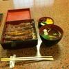 うな圭 - 料理写真: