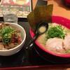 らーめん 川藤屋 - 料理写真:川藤丼定食(男気ラーメン)