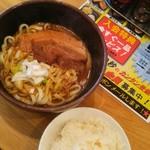 ZEYO - カレーうどん+中ライス
