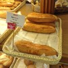 ビゴの店 - 料理写真:明太子フランス