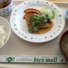 ビアンモール - 料理写真:日替わりランチ Bセット