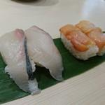 魚がし日本一 - しまあじ(158円×2)&赤貝 (250円×2)