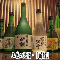 土佐の地酒『酔鯨』