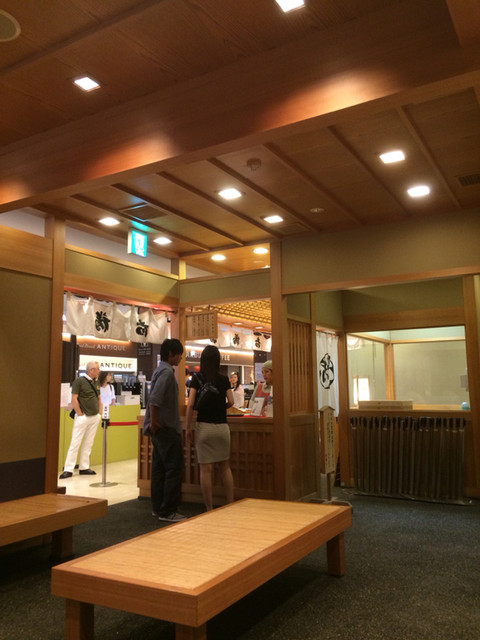 赤福茶屋 EXPASA御在所店 - 山城...